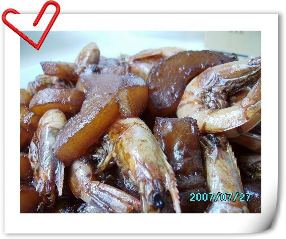红烧黄瓜虾.jpg