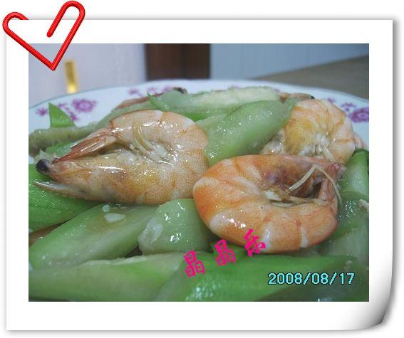 丝瓜炒虾.jpg