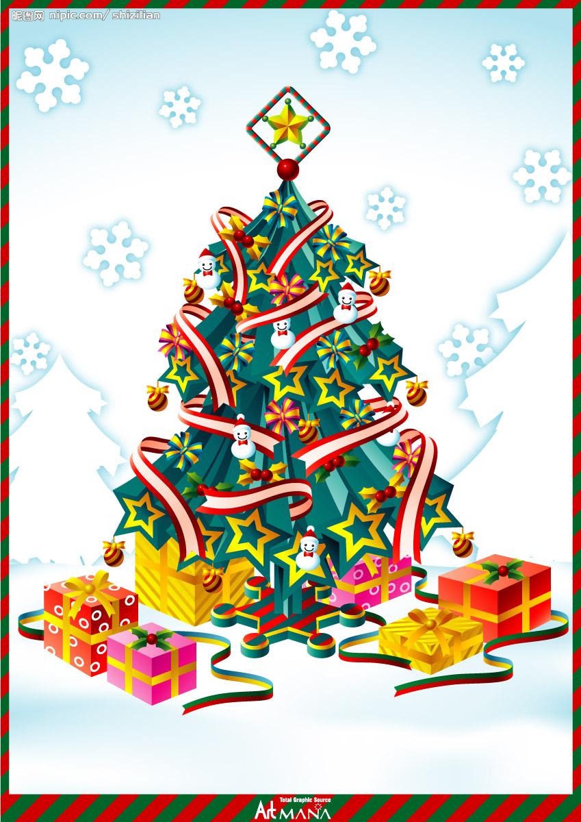 圣诞节.jpg