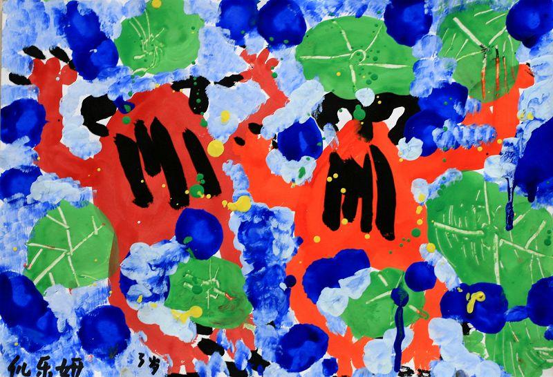 青蛙-1(WW).jpg
