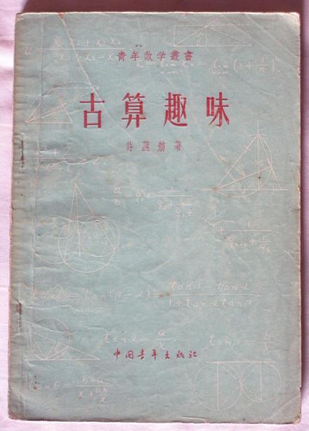 许莼舫5.jpg