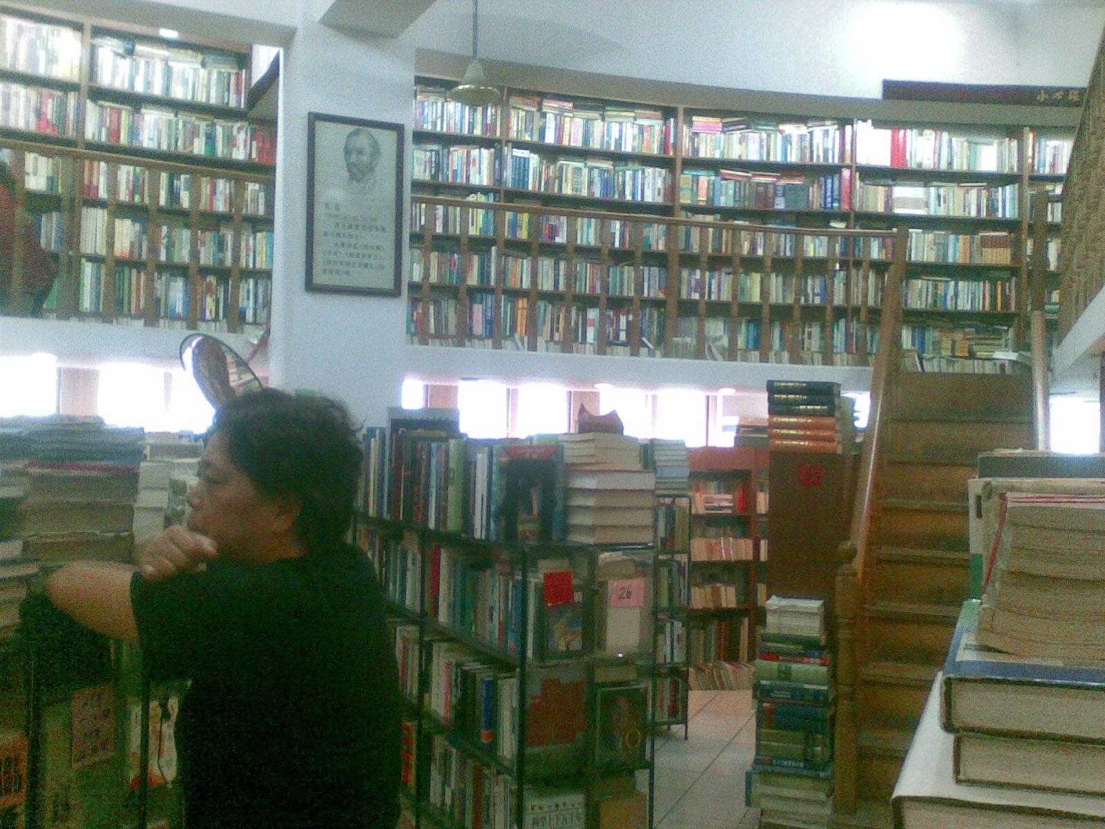 复旦旧书店3.jpg