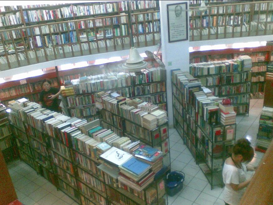 复旦旧书店1.jpg