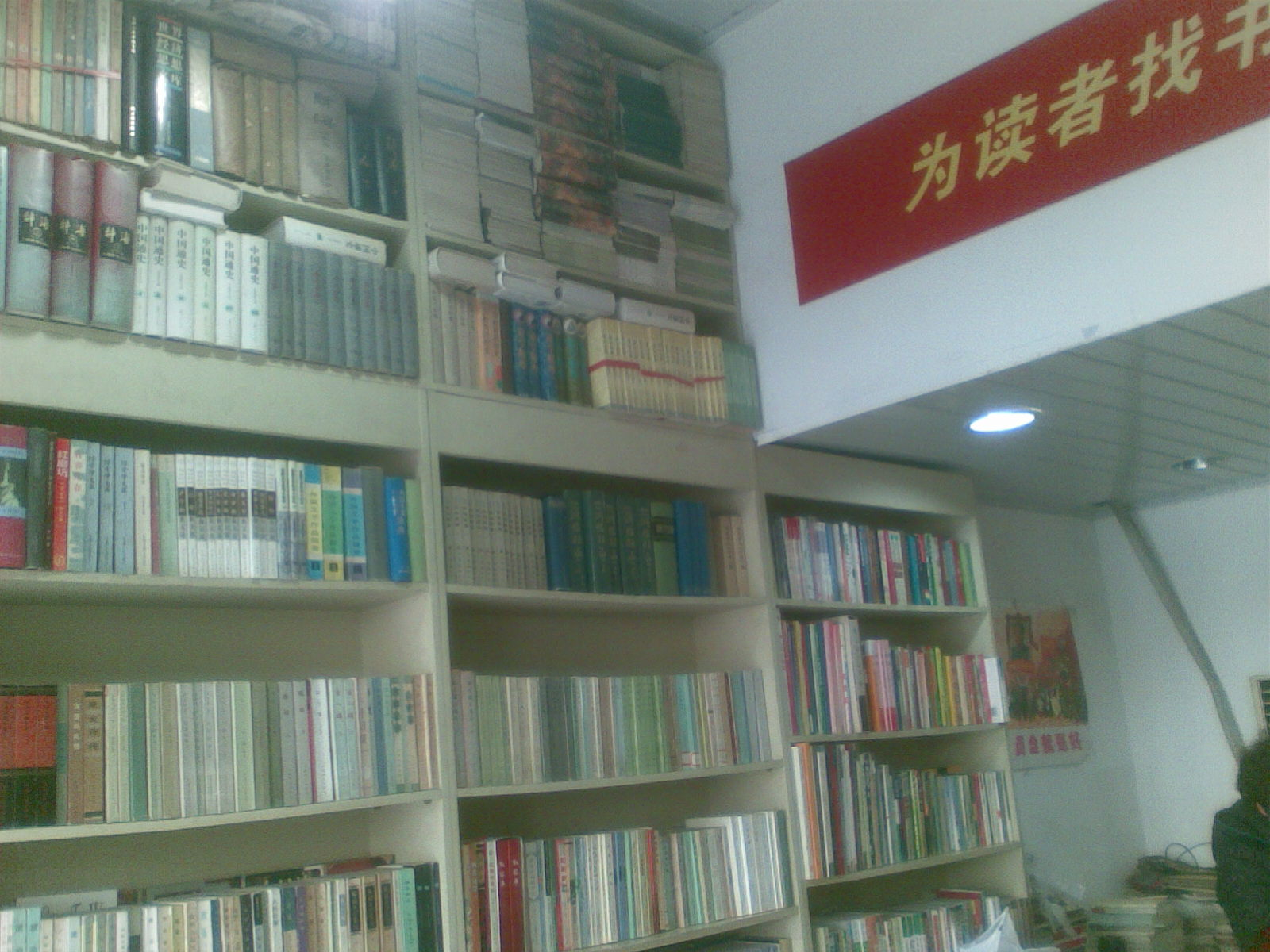 福南2.jpg