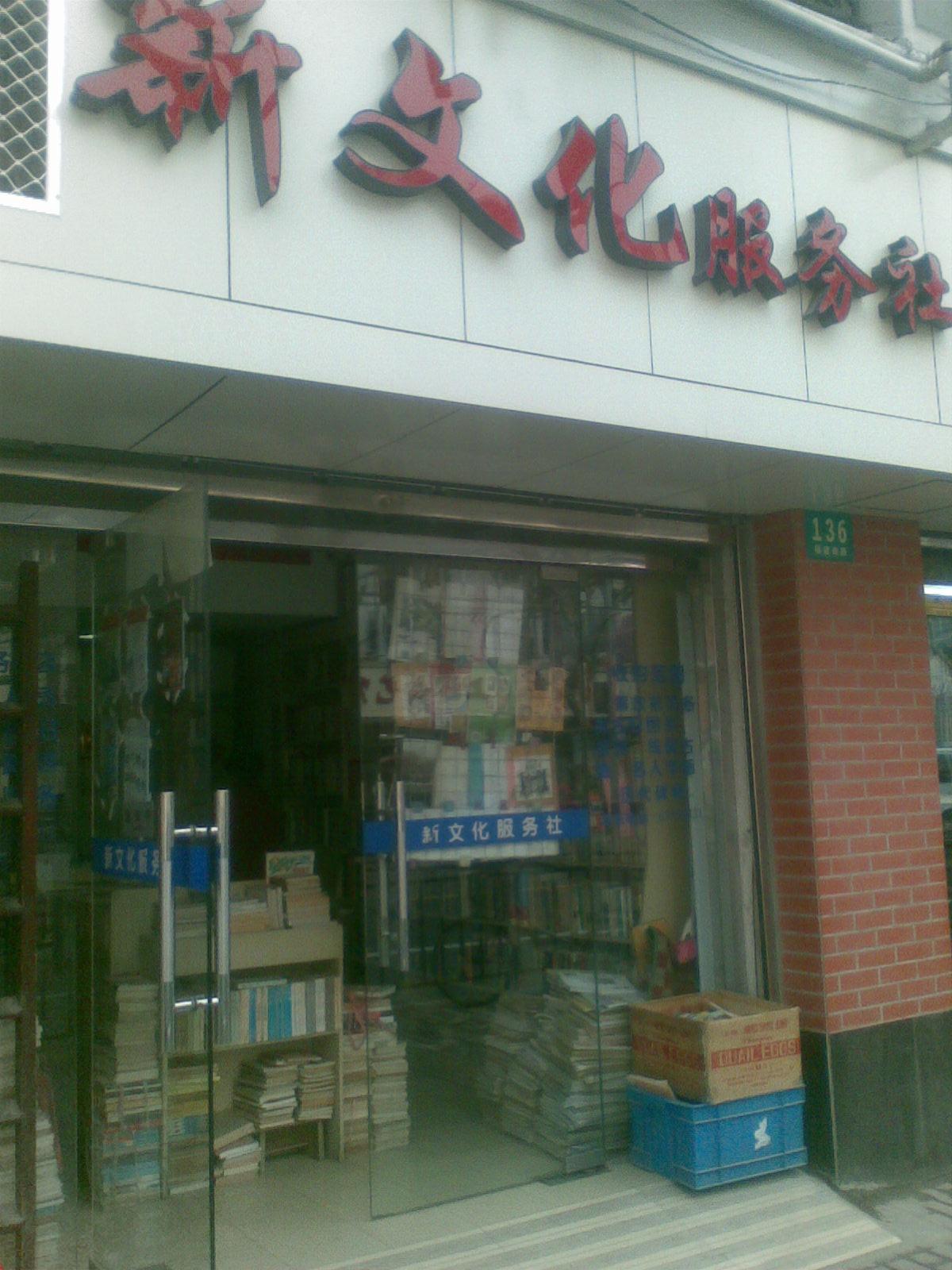 福南9.jpg