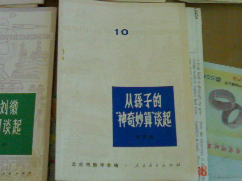 20100317478.jpg