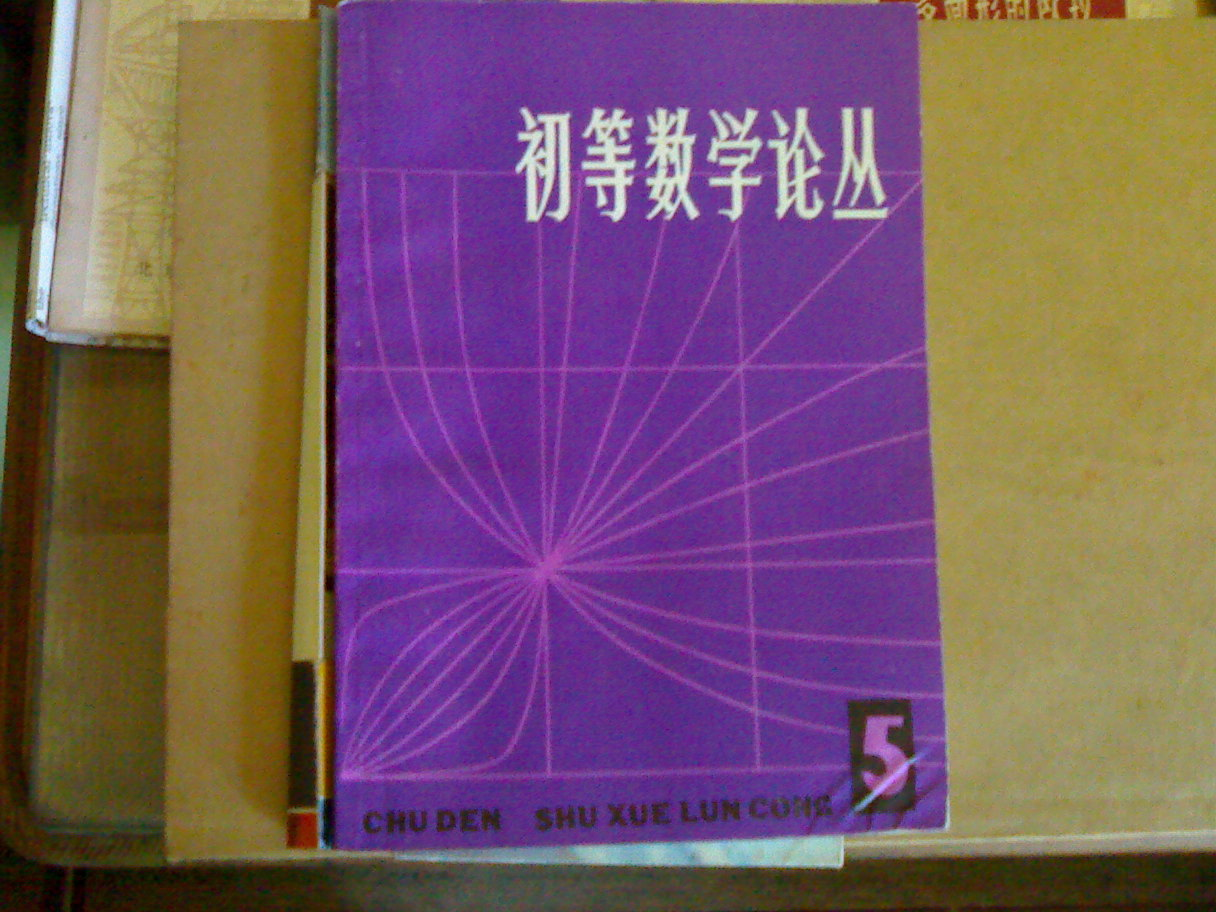 20100317487.jpg
