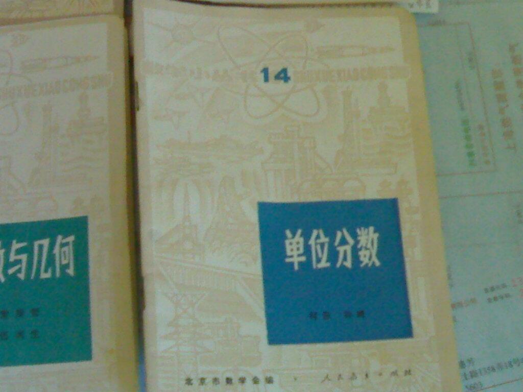 20100317482.jpg
