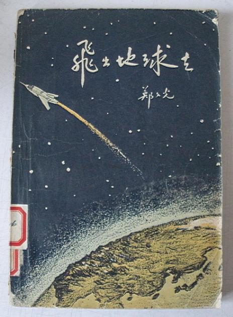 天文17.JPG