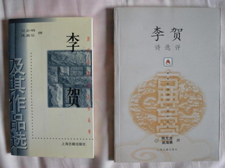 李贺8.JPG