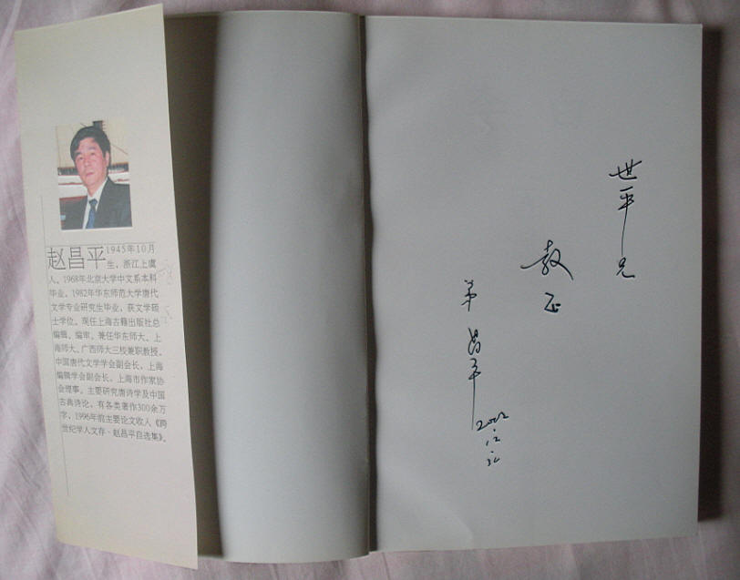 李白27.JPG