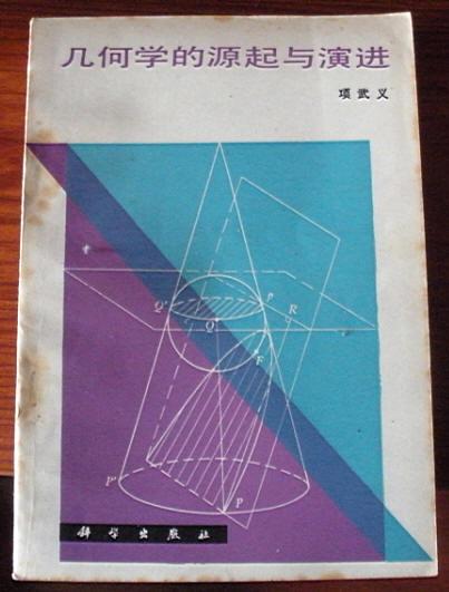 几何基础7.jpg