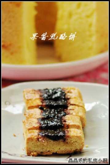 果酱乳酪饼.jpg
