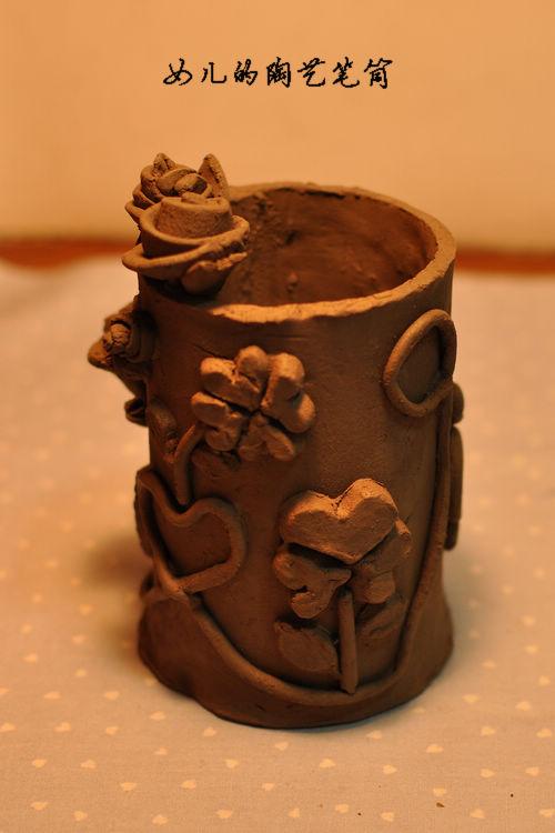 女儿的陶艺笔筒.jpg