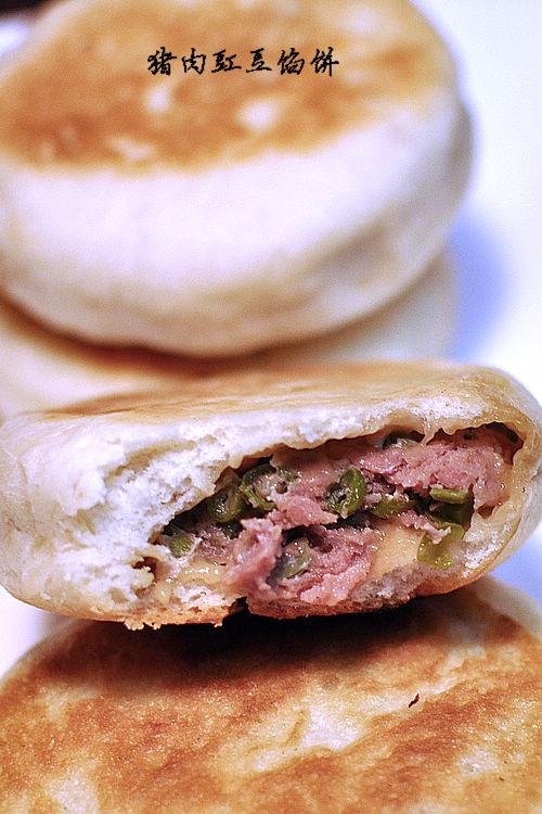 猪肉豇豆馅饼.jpg