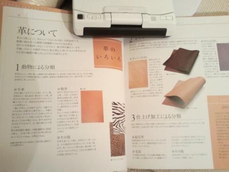 日文版教材2.jpg