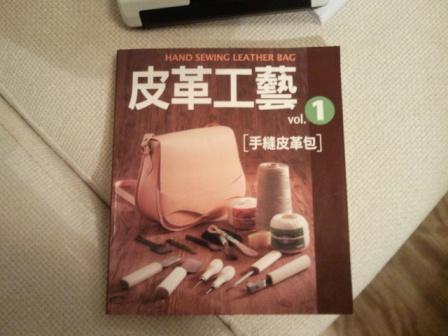 中文版教材.jpg