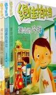 绝佳拍档小男孩喜欢的书.jpg