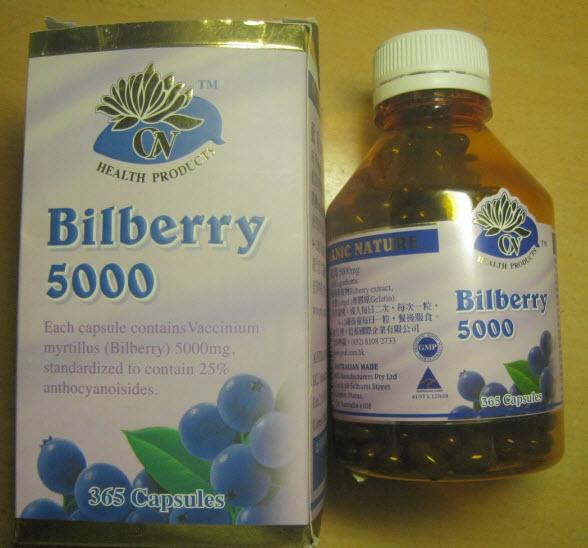 蓝莓11.jpg