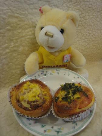 火腿玉米乳酪堡、肉松玉米乳酪堡3.JPG