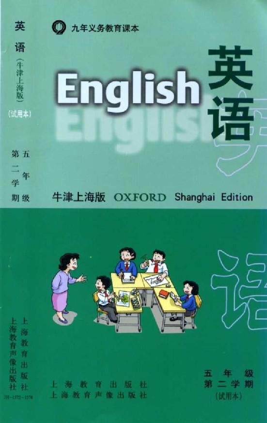 English_5B_mini.jpg
