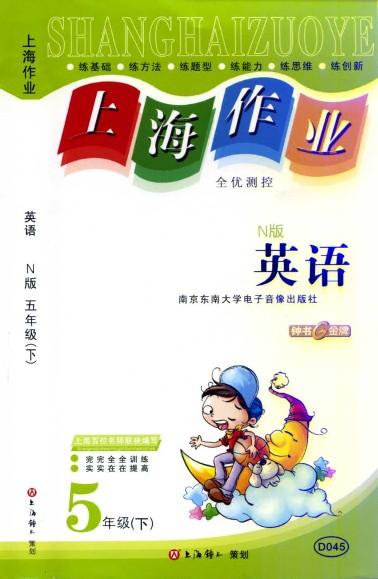 上海作业_5B.jpg