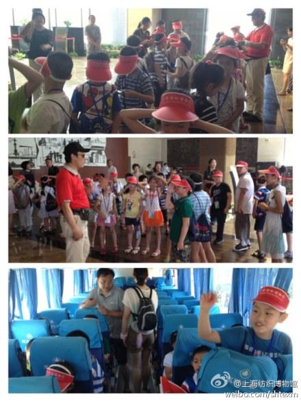 7月12日2013纺博夏令营第三期营员第一天活动,出发.jpg