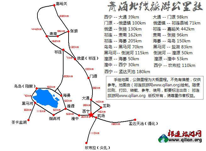 路线图1.jpg
