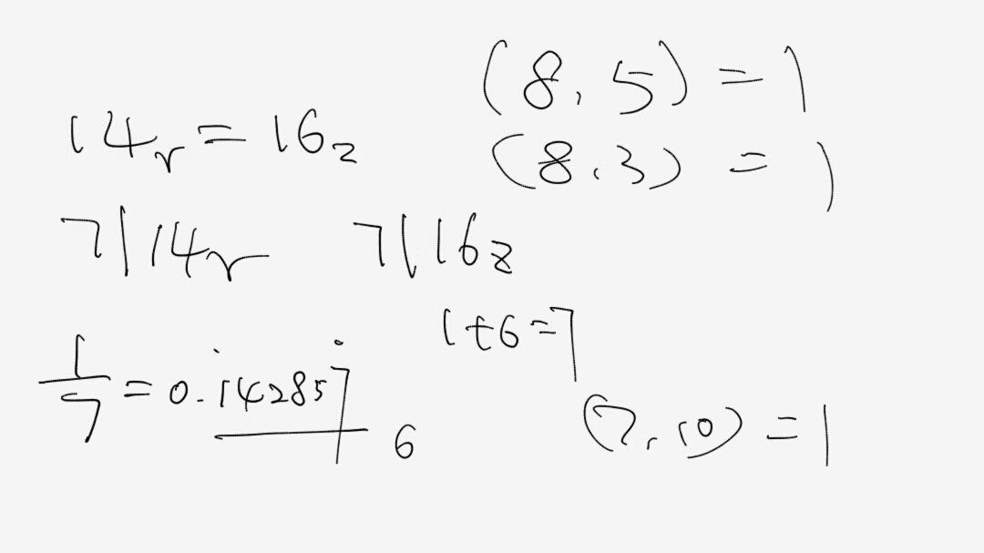 数的奥秘 3_16.jpg