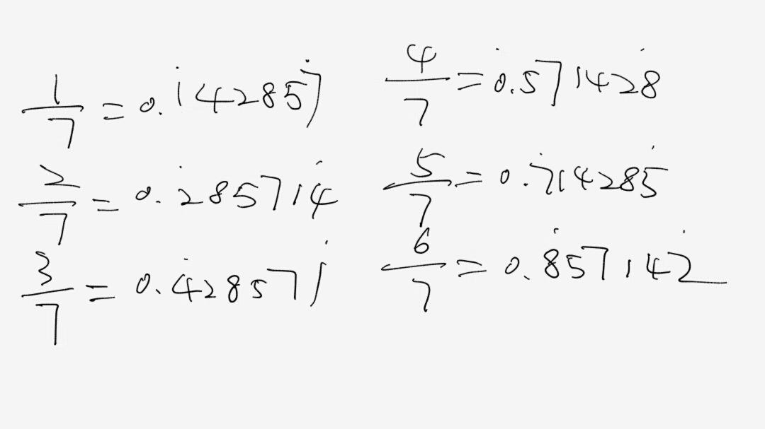 数的奥秘 3_11.jpg
