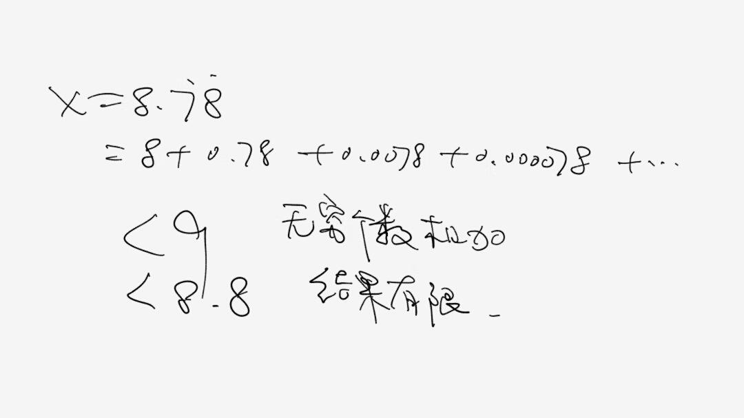数的奥秘 3_10.jpg