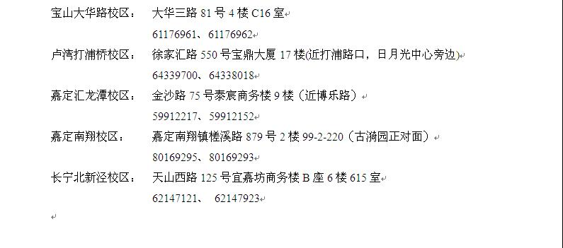 理化菁英班4.png