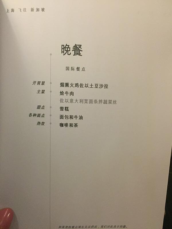 手机 5221_副本.jpg