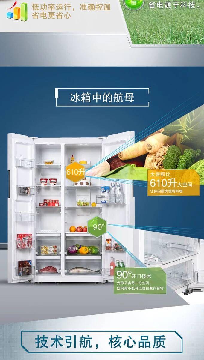 冰箱4.jpg